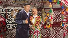 Дана Есеева и Мейржан Туребаев