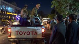 Талибы на улицах Кабула