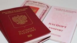 Российские паспорта лежит на столе
