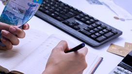 Финансовый специалист исчисляет налог с дохода