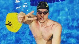 Дмитрий Баландин пловец