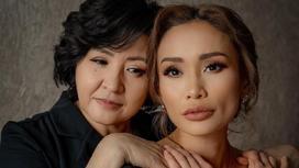 Алия Байтугаева с мамой