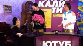 Алла Пугачева, Адиль Жалелов и Максим Галкин