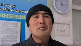 Муж умершей роженицы в Алматинской области