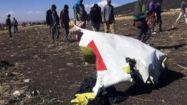 """катастрофа """"боинга"""" в Эфиопии"""