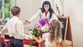 Дети поздравляют учителя
