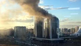 Пожар в офисном здании в Нур-Султане