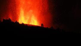 Извержение на острове Ла-Пальма
