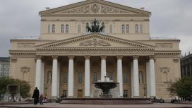 Здание Большого театр в Москве.