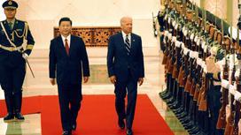 Си Цзиньпин и Джо Байден