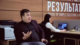 Михаил Саакашивили. Фото кадр из видео YouTube-канала AuditoriumQZ