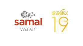 Благотворительная акция Samal Water
