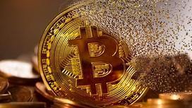 Монета биткоина исчезает