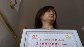 Айсулу Куздыбаева
