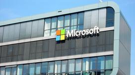 Здание Microsoft