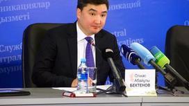 Назначен заместитель главы АДГСПК Казахстана