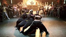 Кадр из фильма про танцы