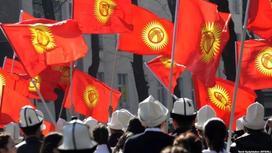 """Қырғыздар ұлттық бас киімді """"мазақ еткендерді"""" жазалайтын болды"""