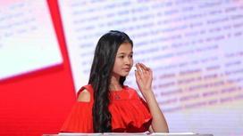 Адина Манатбекова