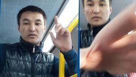 """""""Проповедник"""" обзывал пассажиров троллейбуса шайтанами и призывал читать намаз в Алматы (видео)"""