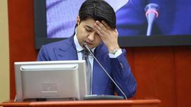 Бишимбаев сложил полномочия председателя ассоциации «Болашак»