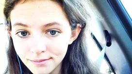Подросток убил девушку под действием препарата от акне (фото)