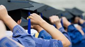 Опубликованы списки образовательных грантов на 2018-2019 учебный год