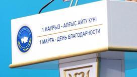Атырау облыстық прокуратурасы үздіктердің ата-анасына алғыс білдірді