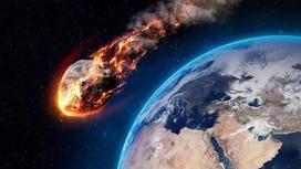 Ғалымдар: Жерге 17 000 мың астероид қауіп төндіруде