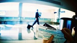 аэропорт, билет на самолет