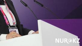 Алия Назарбаева рассказала о перспективах развития «зеленой» экономики