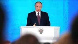 Путин: Россия создает новое оружие в ответ на действия США (видео)