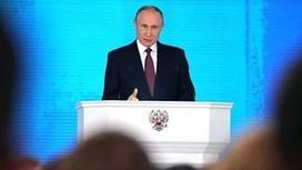 Путин АҚШ-қа қарсы ойлап тапқан жаңа қаруын көрсетті (видео)