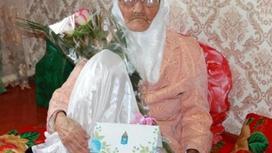 122 жастағы қазақ әжей ғаламның ең кәрі тұрғыны болып танылды (фото)
