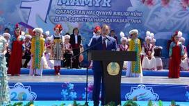 В Мангистау 15 тысяч человек приняли участие в праздновании Дня единства народа Казахстана