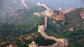 Әйгілі Қытай қорғаны не мақсатпен салынған?