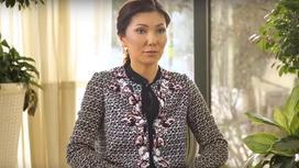 Алия Назарбаева в документальном фильме: Я попросила прощения у дочери (видео)