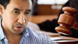 Муратхан Токмади выступил в суде с последним словом