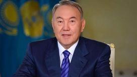 Назарбаев поздравил с Днем единства народа Казахстана