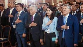 Пользователи заинтересовались, кто стоял рядом с Атамбаевым