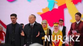 Назарбаев: Быть единым народом - это счастье