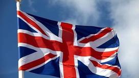 Москва объявила о высылке более 50 сотрудников дипмиссий Британии