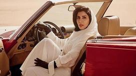 Көлік басқарған Сауд Арабиясы ханшайымы Vogue журналының мұқабасына шықты (фото)