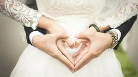 Казахстанских влюбленных хотят обязать проходить тест на совместимость