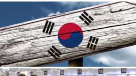 Как поехать на заработки в Южную Корею