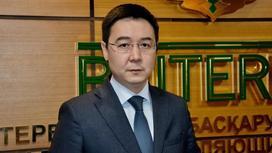 Галымжан Таджияков возглавит совет директоров НАТР