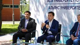 Алматинский альянс U38 переведет 3 новых учебника на казахский язык
