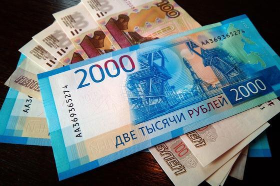 Российский рубль рухнул вслед за нефтью