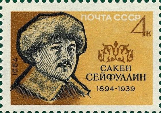 Сакен Сейфуллин: литературное наследие