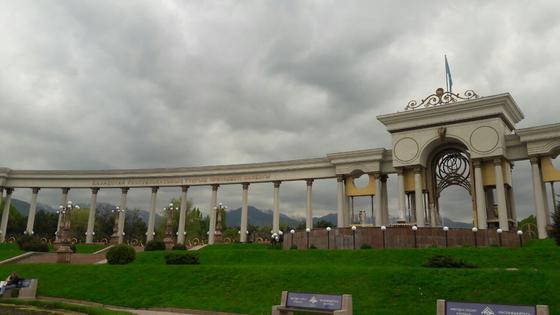 Погода в Алматы на 4 июля